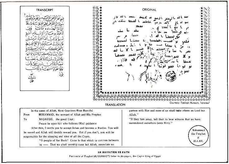 Egypt Letter Dolapgnetband