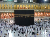 Ka'aba The House Of Allah