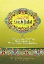 Kitab At-Tauhid (The Oneness of Allah)