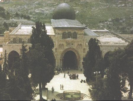 The Real Masjid Al Aqsa