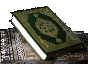 Quran with English Translation