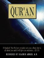 The Qur�an As It Explains Itself